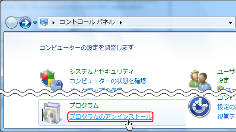 """HP Support Assistant""""の「HPSF.exe が動作を停止しました"""